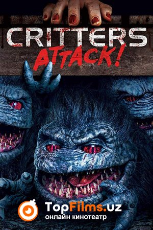 Зубастики нападают! / Critters Attack!