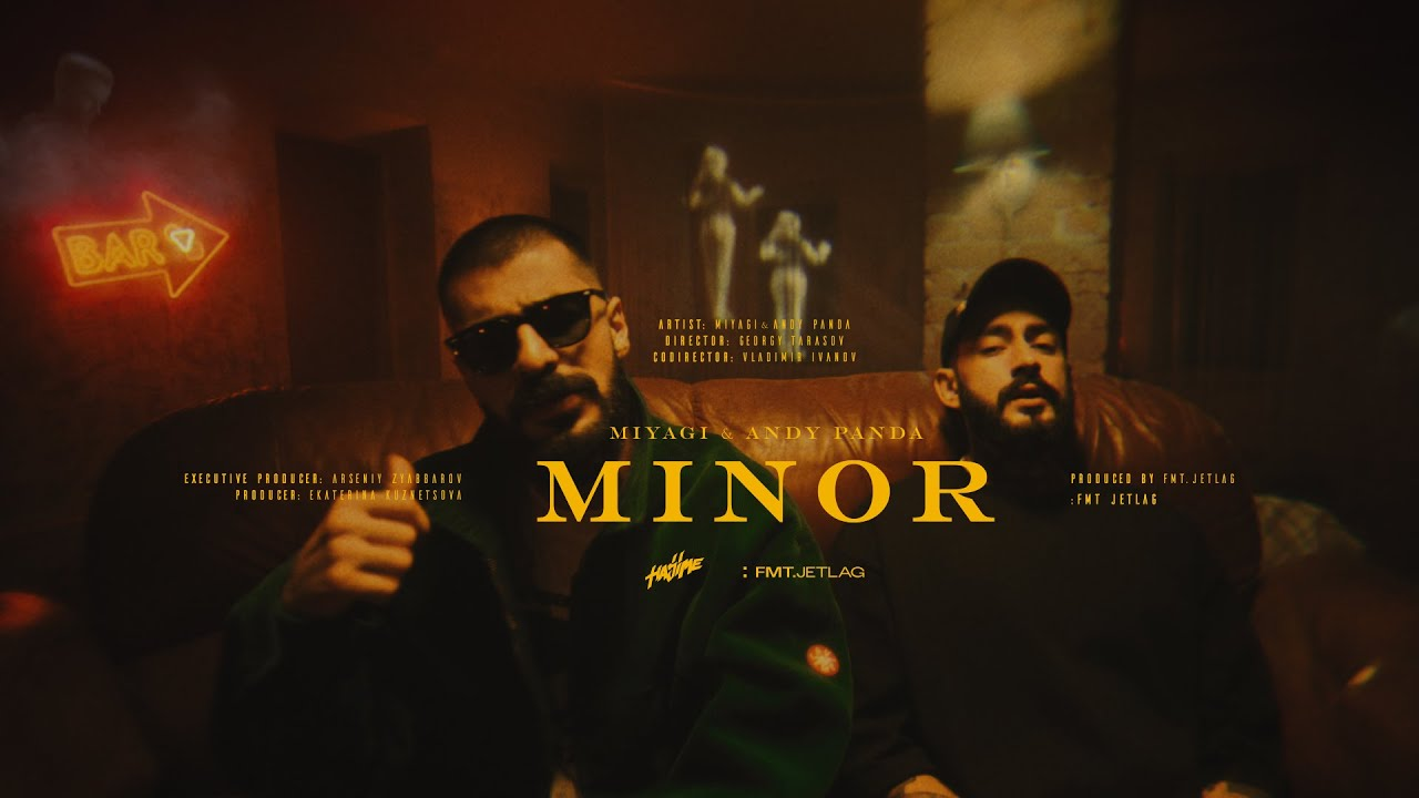 Miyagi & Andy Panda - Minor (Mood Video)
