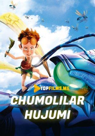 Chumolilar hujumi / Chumolilar xujumi Uzbek tilida